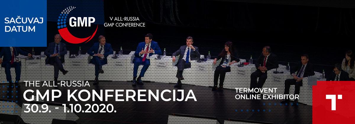 GMP konferencija