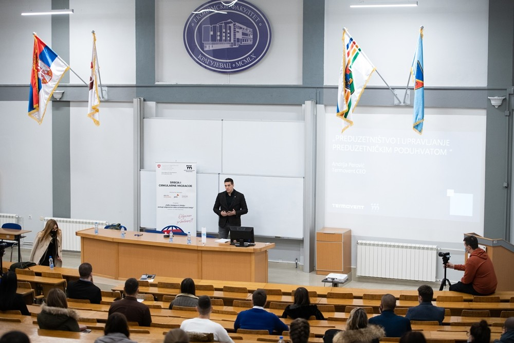 Ekonomski fakultet u Kragujevcu