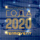 Employer of the year 2020 - Termovent
